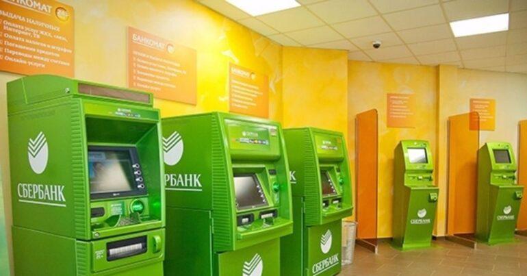Банкоматы Сбербанка в Петропавловске-Камчатском