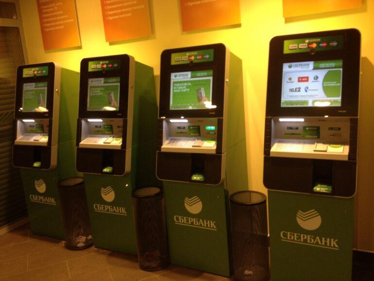 Банкоматы Сбербанка в Сыктывкаре