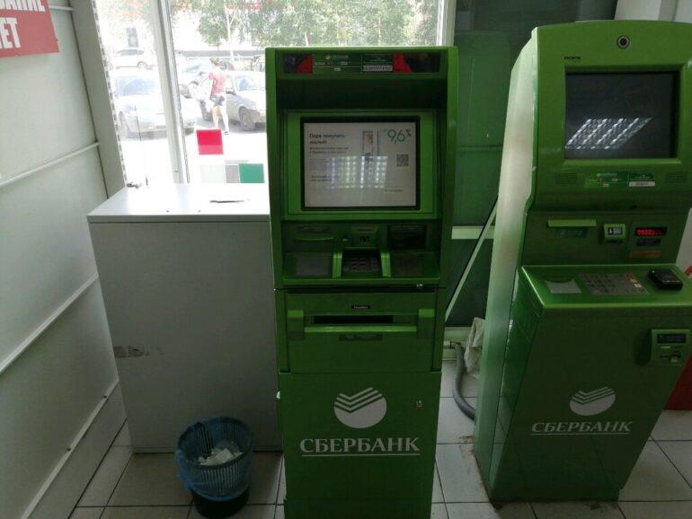Банкоматы Сбербанка в Пензе