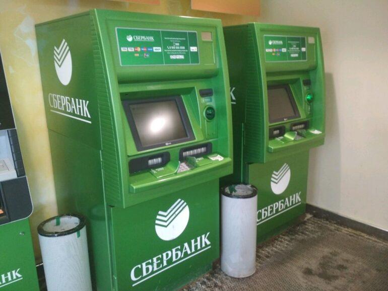 Банкоматы Сбербанка в Перми