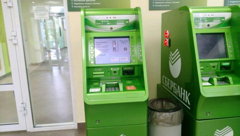 Банкоматы Сбербанка в Томске