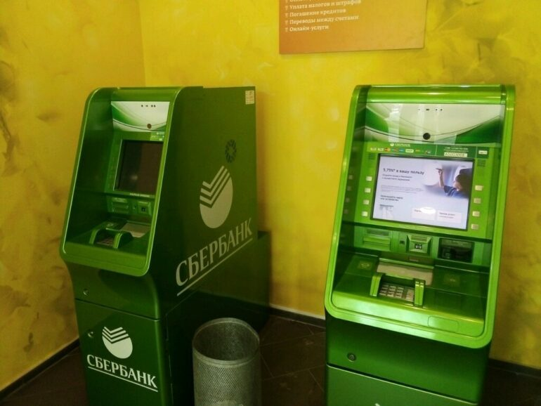 Банкоматы Сбербанка в Ульяновске