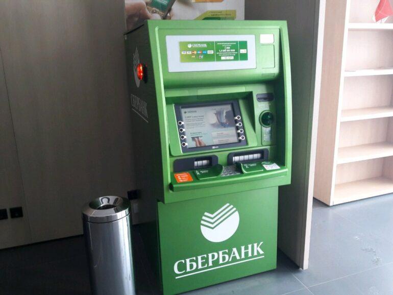 Банкоматы Сбербанка в Уфе
