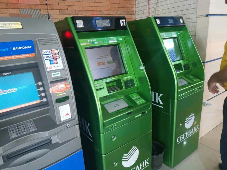 Банкоматы Сбербанка в Ханты-Мансийске
