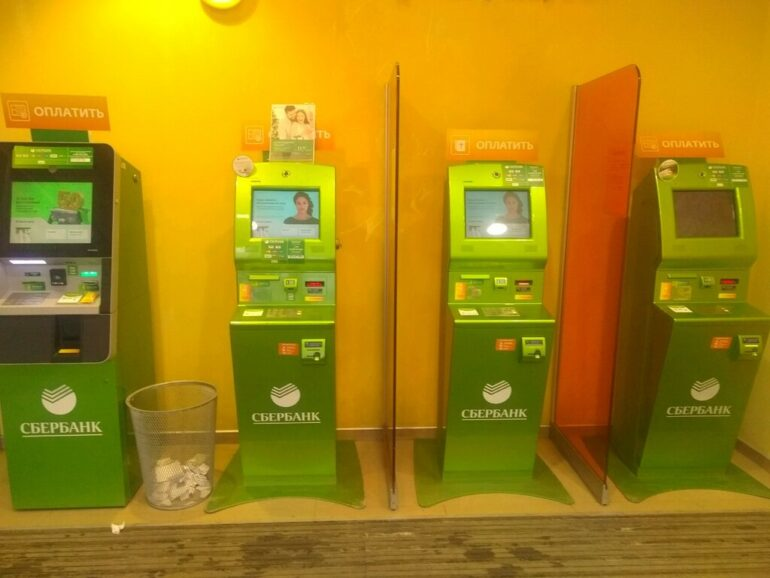 Банкоматы Сбербанка в Чебоксарах