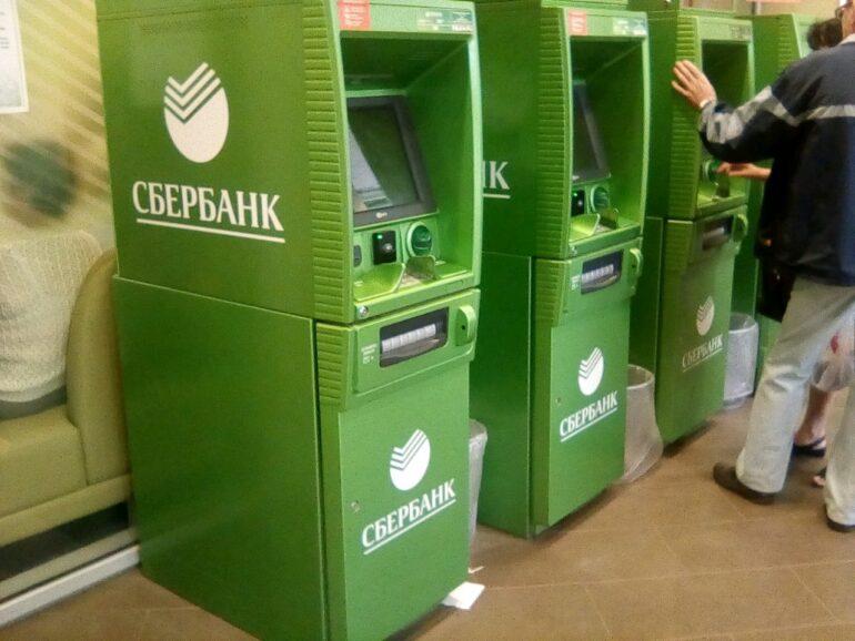 Банкоматы Сбербанка в Самаре