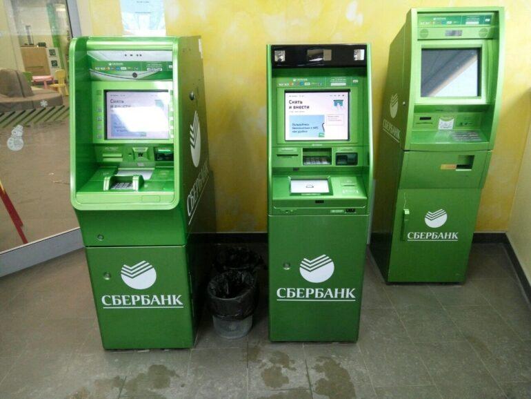 Банкоматы Сбербанка в Смоленске