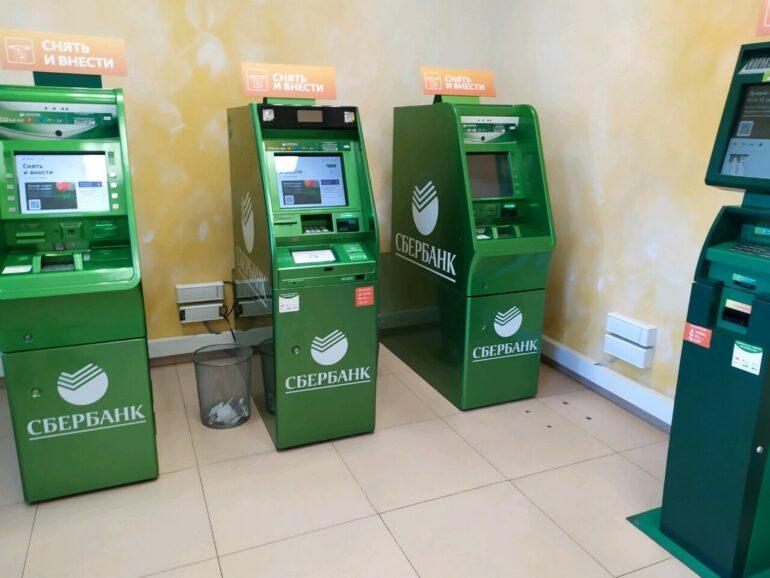 Банкоматы Сбербанка в Ставрополе