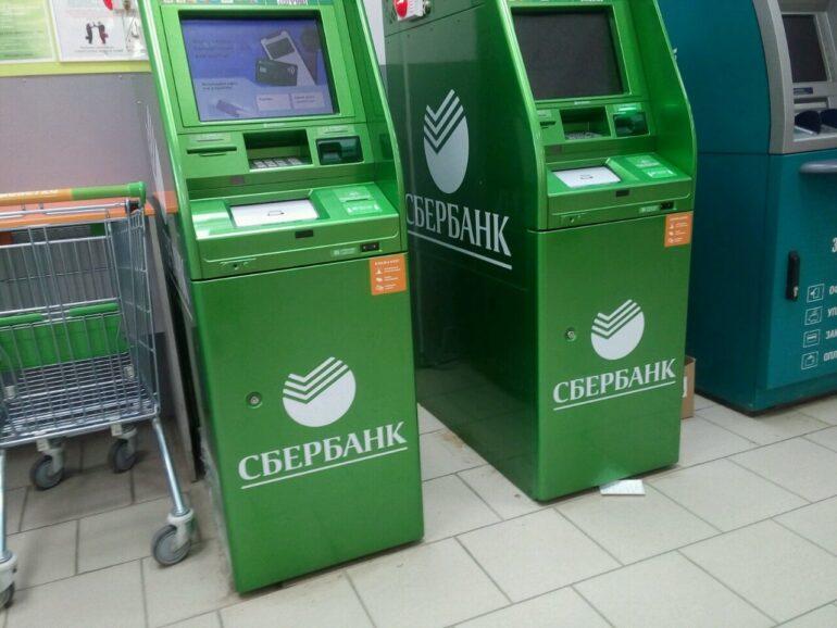 Банкоматы Сбербанка в Тюмени