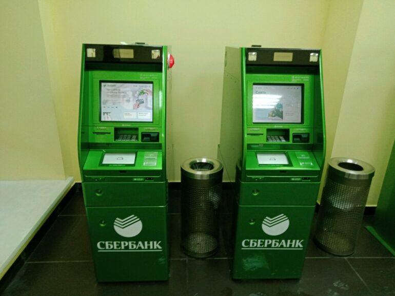 Банкоматы Сбербанка в Челябинске