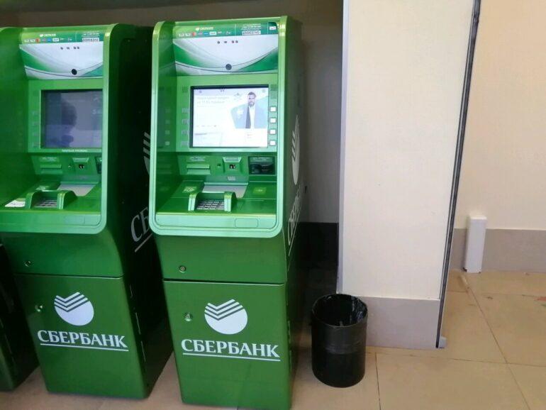 Банкоматы Сбербанка в Черкесске
