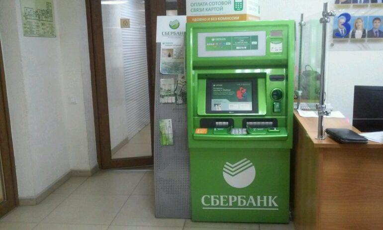 Банкоматы Сбербанка в Чите