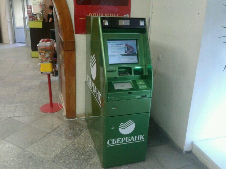 Банкоматы Сбербанка в Элисте