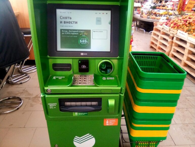 Банкоматы Сбербанка в Южно-Сахалинске
