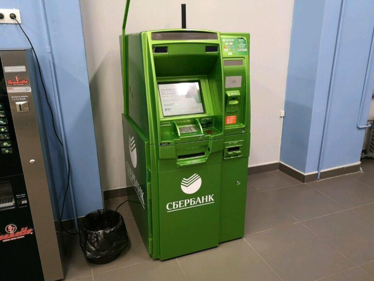 Банкоматы Сбербанка в Ярославле