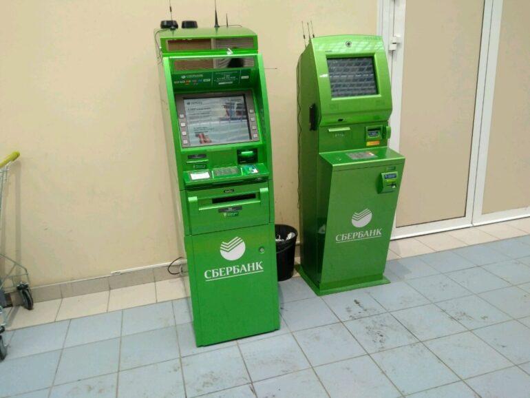 Банкоматы Сбербанка в Петрозаводске