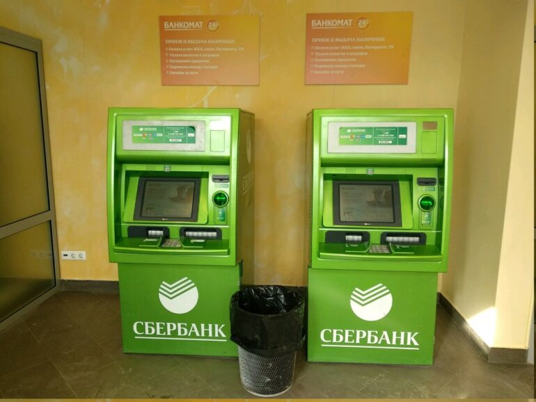 Банкоматы Сбербанка в Рязани