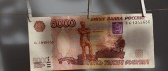 Где срочно взять 5000 рублей
