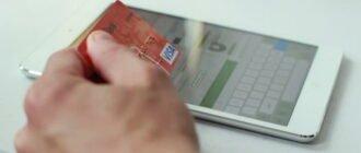 Взять деньги в долг на карту через интернет срочно
