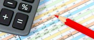 Как рассчитать ежемесячный платеж по кредиту
