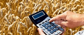 Как получить кредит на развитие сельского хозяйства