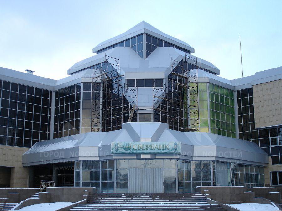 Сбербанк в Новокузнецке
