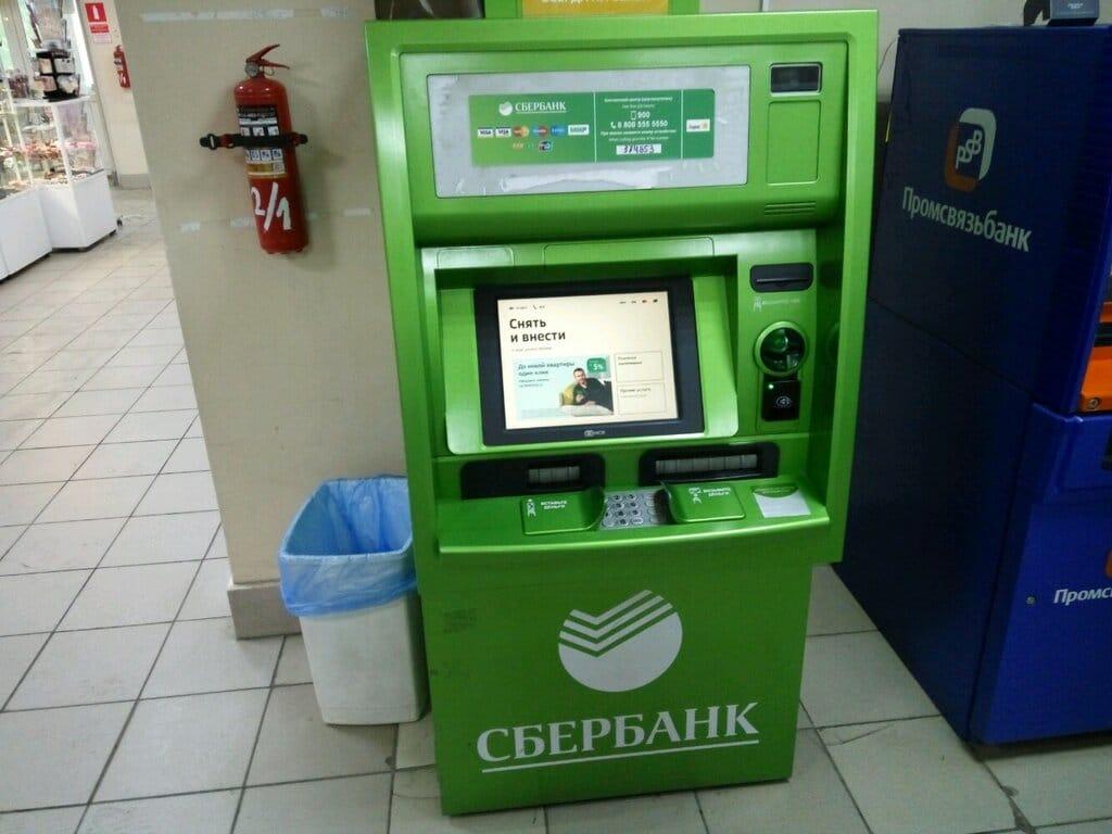 Банкоматы Сбербанка в Тольятти