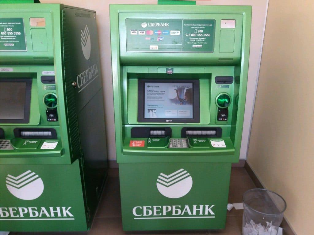 Банкоматы Сбербанка в Новокузнецке