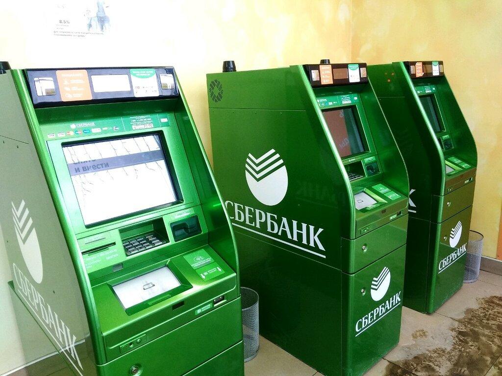 Банкоматы Сбербанка в Набережных Челнах