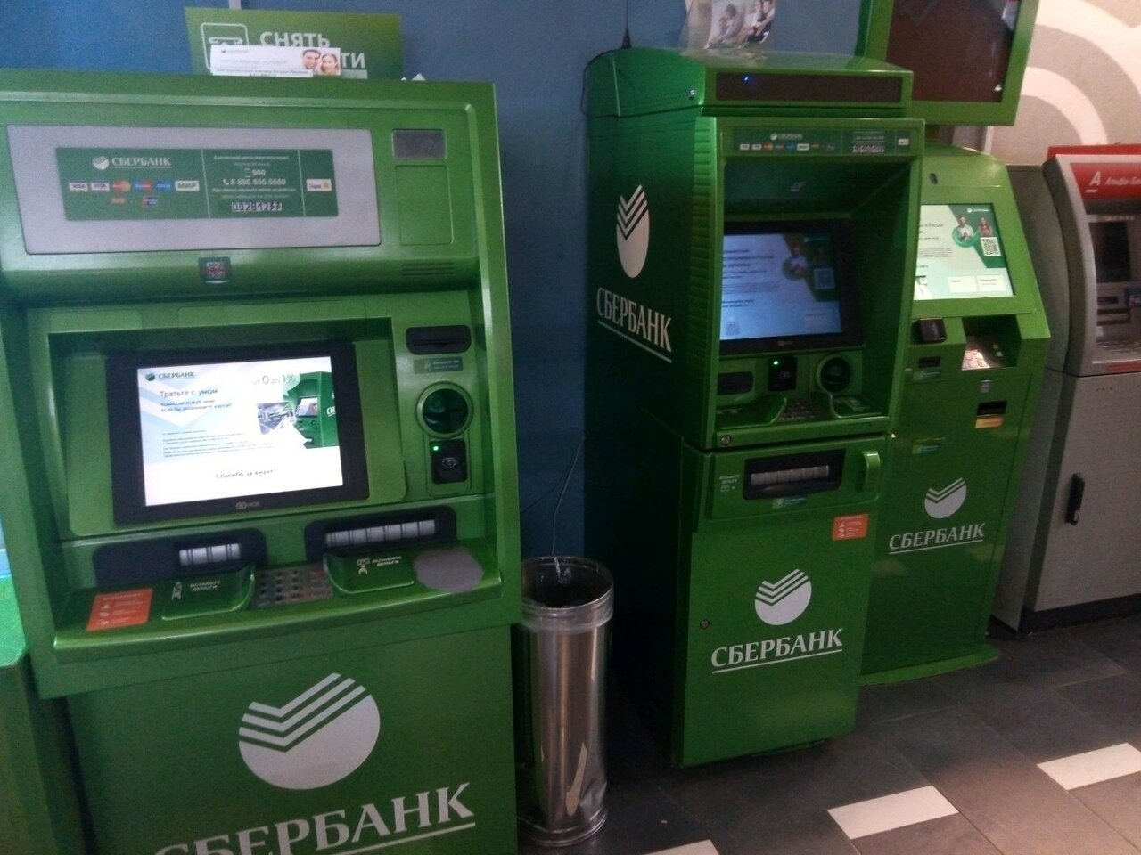 Банкоматы Сбербанка в Магнитогорске