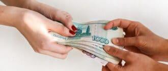 Как выбрать и получить выгодный кредит день в день