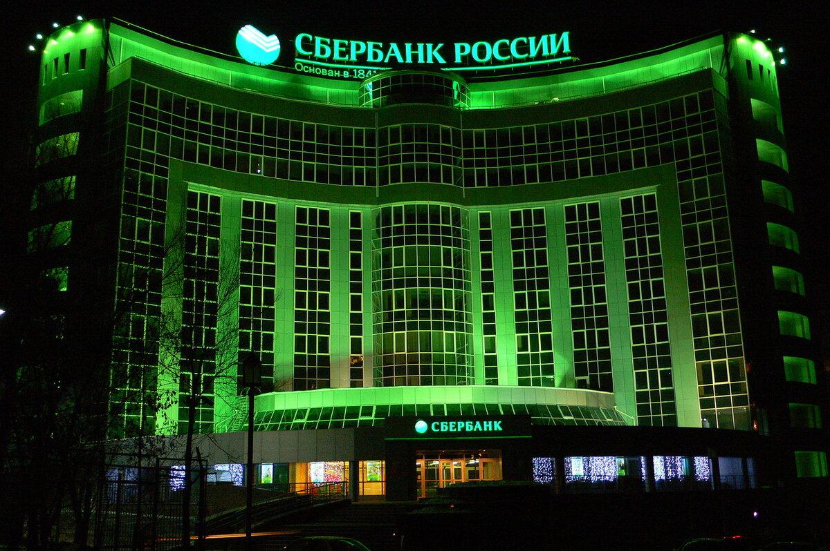 (c) Gdesberbank.ru