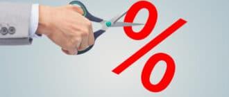Как добиться понижения процентной ставки