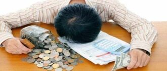 Как закрыть кредиты досрочно