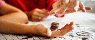 Как сэкономить на кредите