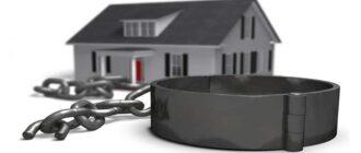 Порядок снятия обременения с квартиры по ипотеке в Сбербанке