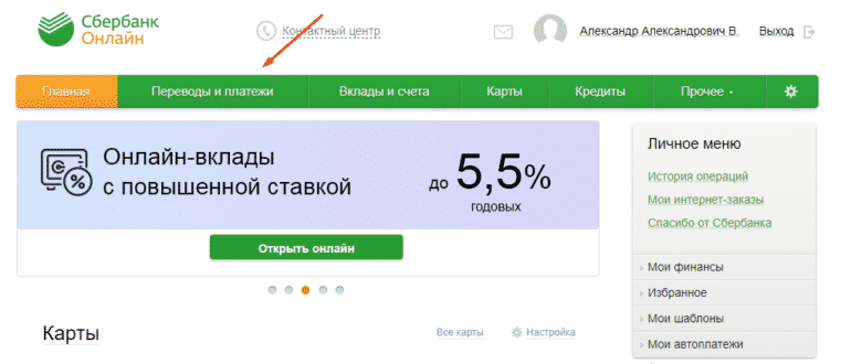 https://gdesberbank.ru/wp-content/uploads/2020/11/webmoney-770x330-1.png